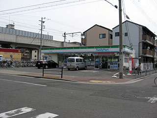 ファミリーマートあびこ駅西店