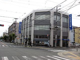 大阪信用金庫杉本支店