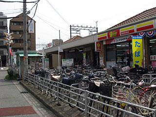 南海沢ノ町駅